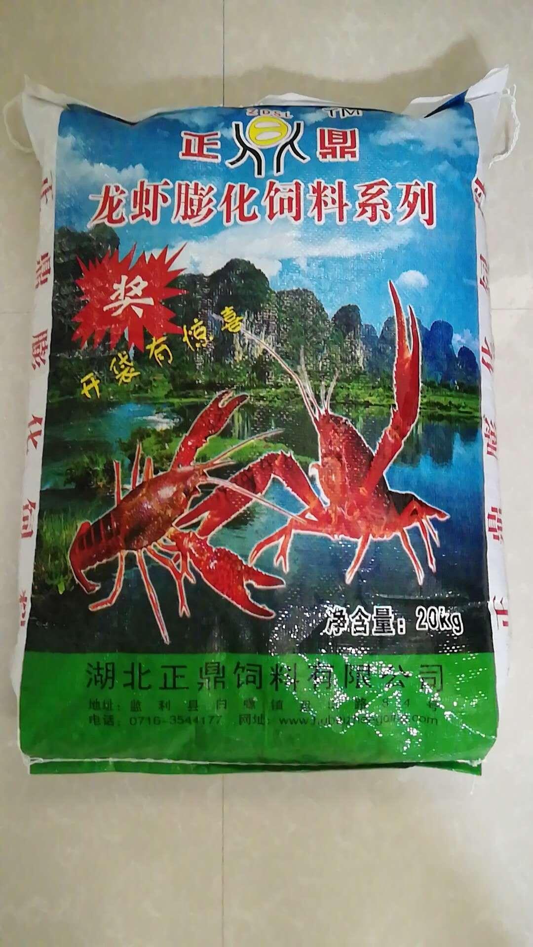 龙虾膨化饲料